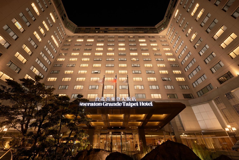 Sheraton Grande Taipei Hotel
